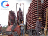 Спиральн Mining Machine для Chromite Ore в Судане