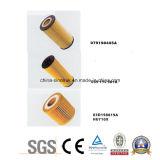 Filtro da combustibile originale dei filtri dell'olio di filtri dell'aria del filtro da acqua di alta qualità professionale del rifornimento per Isuzu Hino Nissan Ks2182 FF5089 Lf3514