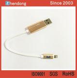 USB 플래시 메모리 드라이브 이동 전화