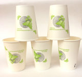 4oz Vending Paper Cup con Printing Yh-L133
