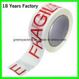 Ruban d'emballage imprimé personnalisé acrylique à base d'eau avec logo