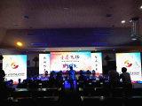 Muestra de interior de la visualización de LED del alquiler P3/P6/LED, pantalla de los media del LED, pantalla TV del LED para las demostraciones vivas y Evento