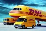 DHL à república de Congon da logística de Jyp