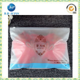 2015 Custom Printed Zip Lock PVC Underwear Bag (JP-plastic039)