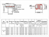 4mm Photoresistor 센서 또는 Ldr Sensor/CDS/Light 종 저항기