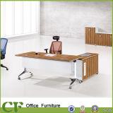 Стол нового самомоднейшего офиса панели MFC 0Nисполнительный с передвижным бортовым шкафом