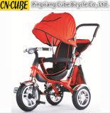 2016人の新式の子供の自転車のベビーカー