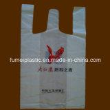 Sacchetto di plastica su ordinazione della maglietta dell'HDPE di stampa con il marchio
