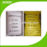 Sonef-の高品質肥料の等級の粒状のアンモニウムの硫酸塩