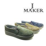 Buenos zapatos del patín de las mujeres de la venta (JM2018-L)
