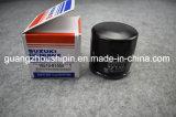 Nuovo filtro dell'olio all'ingrosso 16510-81404 per Suzuki