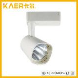 9W LED PFEILER Spur-Licht für System