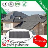 高品質の試供品の多彩な石の上塗を施してある鋼鉄金属の屋根瓦