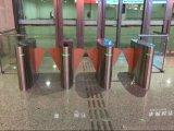 ESD Wing Turnstile Gate com detecção eletrostática / monitor estático