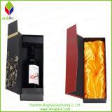 贅沢なペーパー磁気閉鎖の包装のギフトのワインボックス
