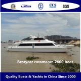 Catamaran 2800 van Bestyears Boot