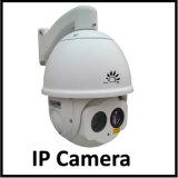 Thermische Camera van de Koepel van de Functie van de Scanner van kabeltelevisie de Multi