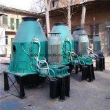 استخراج فحم [بروسسّ قويبمنت] باز خاصّ بالطّرد المركزيّ مركّز آلة