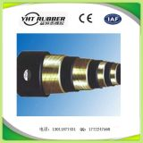 En 853 шланг 1sn/SAE 100r1at усиленный проводом гибкий резиновый