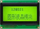 Репроектор матрицы режима 128X128 панели FSTN LCD