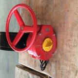 Wd-371X UL / FM Вафли клапан Тип бабочка