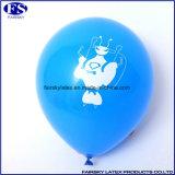 Em volta dos balões padrão do partido do látex do volume do ar de 12 polegadas