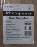 Super Heavy Duty D / R20 Size Dry Battery
