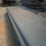 Ar500 desgaste de alta elasticidade - placa de aço resistente