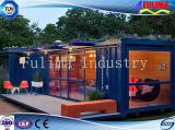 中国(FLM-H-016)からのモジュラー容器の家