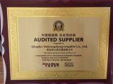 Fábrica termal ampliada alta calidad de China del grafito