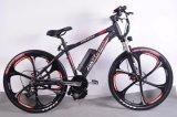 """رخيصة 21 سرعة [متب] درّاجة درّاجة 26 """" [موونتين بيك] ([أكم-883])"""