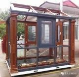 Дом солнечного света полуфабрикат высокого качества роскошная с режимом автоматического управления