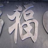 중국 플라스마 절단 강철 플라스마 절단기 /CNC 절단기 가격