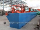 ミネラル分離器はのための多くの種類の鉱物純度を改善する