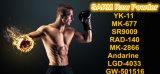 عضلة يكسب [سر9009] مسحوق خاصّة [كس]: 1379686-30-2/نقاوة: 99.48%