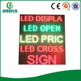 LED Farmacia Pantalla (pH8080RGB-W)