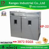 Le CE a reconnu le premier poulet de vente de 3872 oeufs que la volaille Egg des prix d'incubateurs