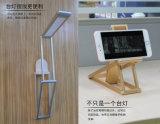 Present Lámpara recargable sin hilos portable del USB LED del escritorio del vector