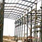 Constructions préfabriquées de Vent-Résistance de cloche de structure métallique avec Nice la qualité