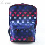العودة إلى المدرسة القلب طباعة حقيبة الظهر