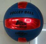 Gummivolleyball der farben-5#