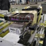 機械を作る二重線平らな星のシールのごみ袋