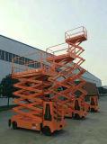 9-12mの自動推進のレンタルは空気作業プラットホームのための上昇のプラットホームを切る