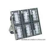 信頼できる耐震性LEDの高いマストライト(Y) btz 220/380 60