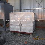 Réservoir d'eau de fibre de verre de SMC FRP GRP