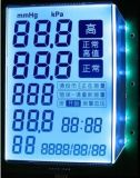 Экран Tn померанцовый Polizer LCD Display/LCD