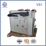 よい価格の屋内7.2 Kv2500A Vs1 Vcbのための最もよい品質