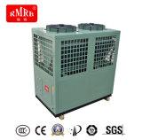 消費者(中央エアコンへの中心にされた冷却するか、または熱する供給