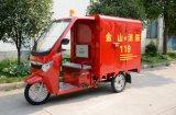 Luta contra o incêndio Tricycle&Rickshaw elétrico