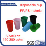 Produtos plásticos da caneca dobro descartável da cor